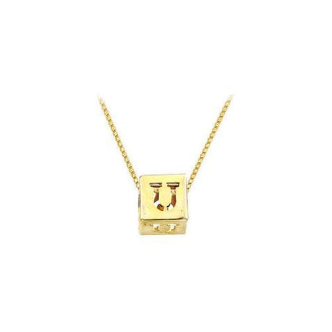 "14K Yellow  Alphabet  ""U""  Semi-Polished Block Initial Chain Slide Pendant with Outside Diameter"