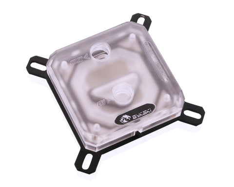 Bykski CPU-XPR-B-PA Intel CPU Water Cooling Block V2 - Frosted w/ RBW (LGA 115x / 20xx)