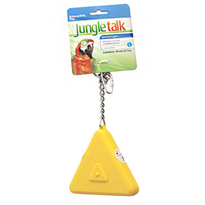 Jungle Talk Jukebox Musical Toy - Large