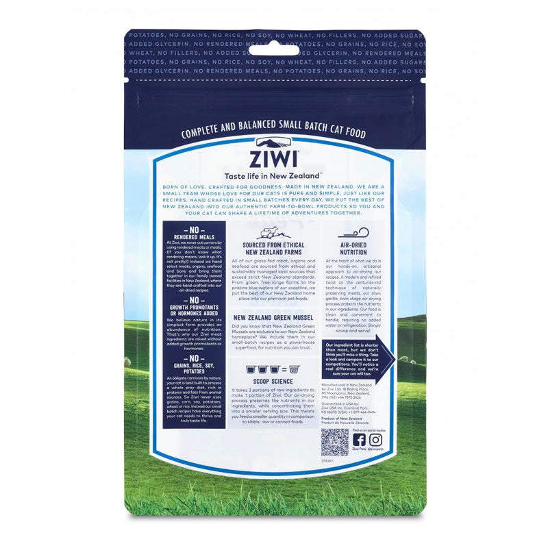 Ziwi Peak Air Dried Lamb for Cats