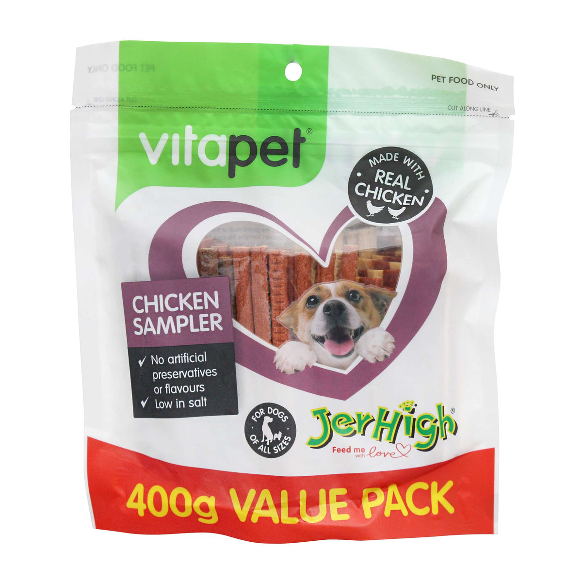 JerHigh Chicken Sampler Variety Pack Dog Treats 400g