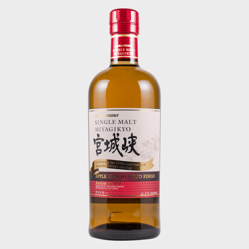 Nikka Miyagikyo Apple Brandy Wood Finish Japanese Whisky Nikka