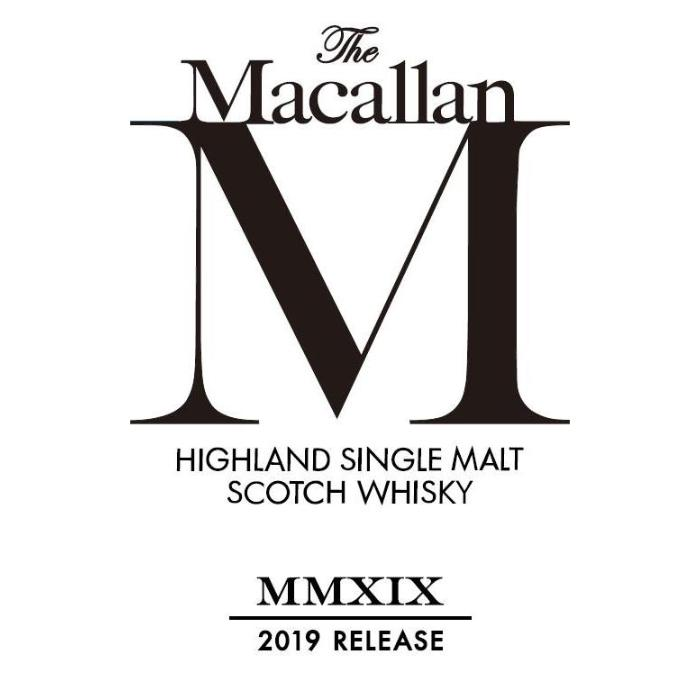 The Macallan M Black 2019 Release Scotch The Macallan