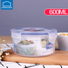 Lock&Lock Round Short Container 600ML