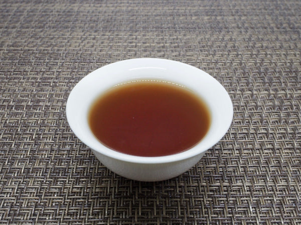 Royal Ripe Pu-erh (2014) - GreenValley Tea