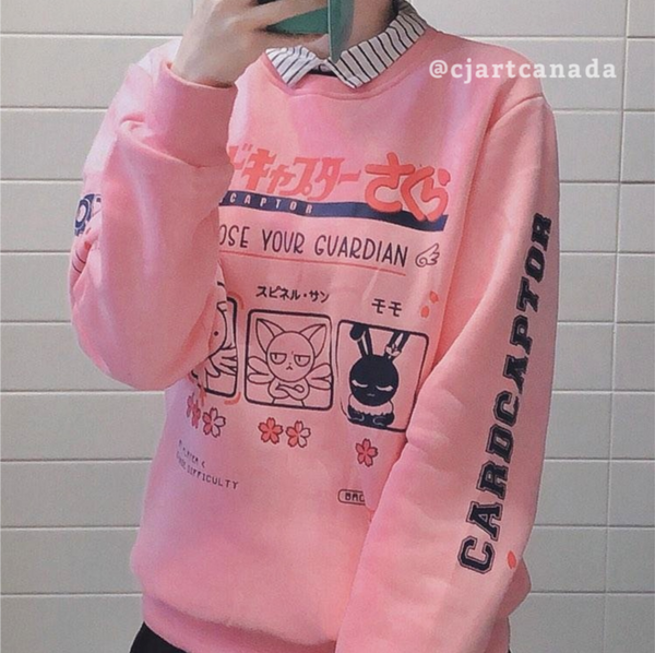 CCS Choose Your Guardian Sweater | Pink