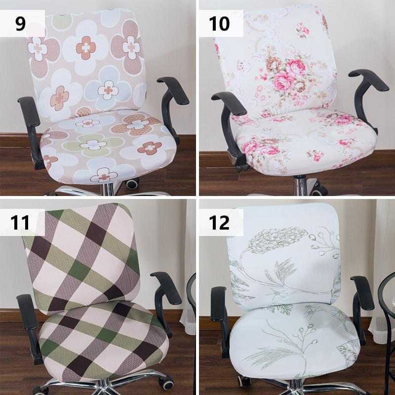 Split-type Chair Cover, Universal Design