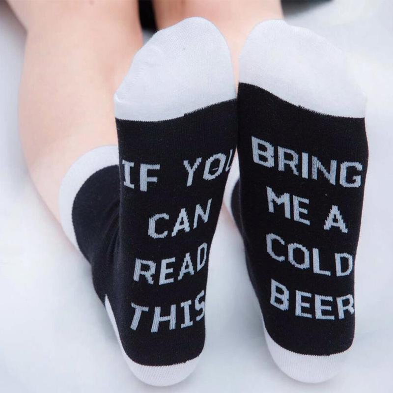 If You Can Read This Funny Saying Socks, 2 Pairs - PAPA BEAR HOME