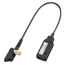 Icom-Accessory-ICOM OPC1862 Programming Cable-ICOM OPC1862 Programming Cable; PC to radio programming cloning cable with USB connector for radios with a 14 pin connector-Radio Depot