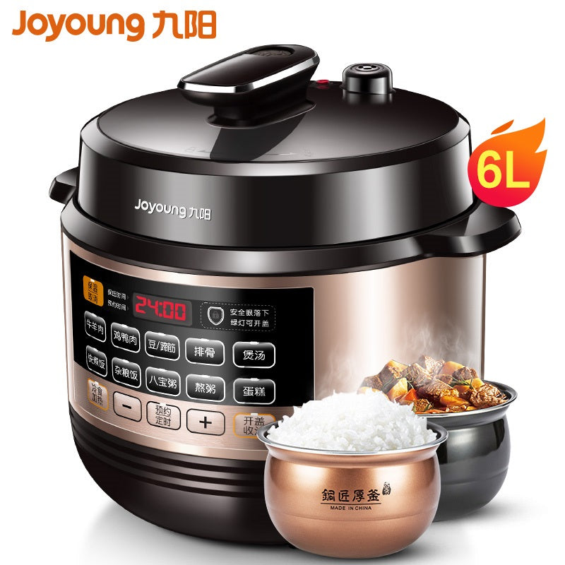 Joyoung/九阳 Y-60C81/Y-60C817 6L Electric High Pressure Cooker/Rice Cooker/Dual Pots/1 Year Warranty