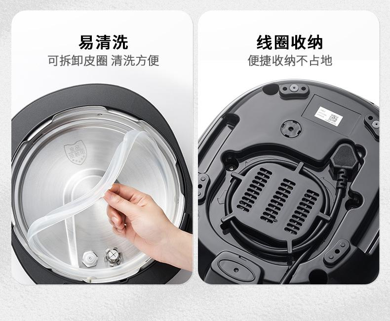 九阳/Joyoung Y-50K813 Electric Pressure Cooker /Water Cool/5L/Dual Containers/SG Plug/ 1 Year SG Warranty