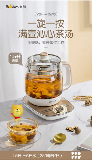 Bear YSH-A15W6 (2020 New Model)1.5L Electric Healthy Teapot with SS304 Filter/ 3-PIN SG Plug/ 1 Year SG Warranty
