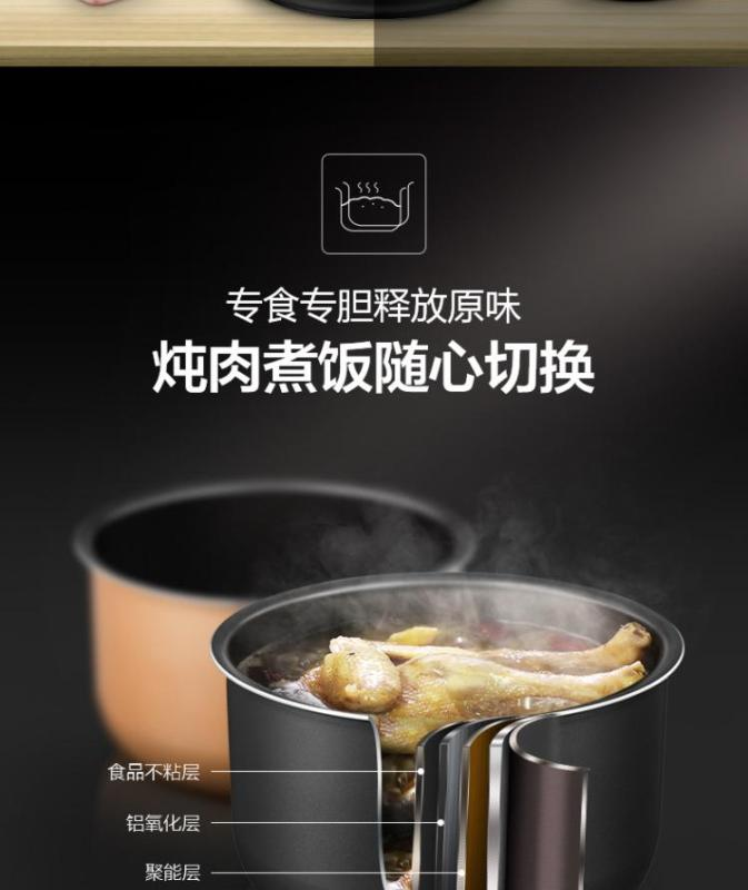 美的/Midea YL50simple105 5L Electric Pressure Cooker/ Dual Pots/ SG Plug/ 1 Year SG Warranty