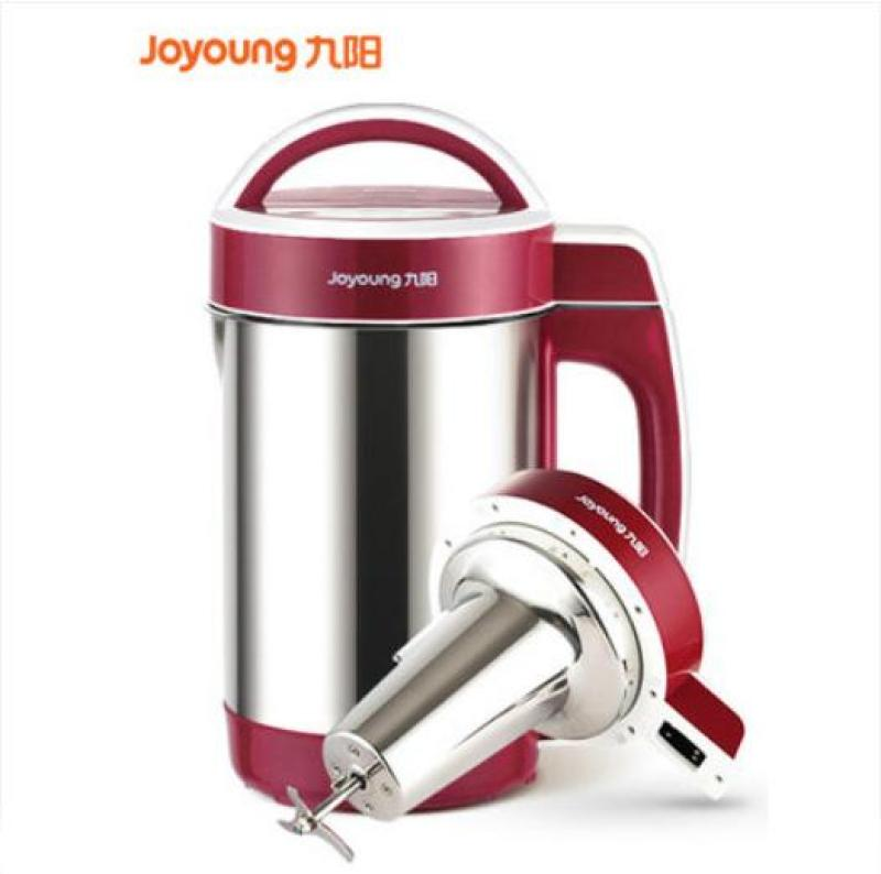Joyoung DJ12B-A603DG soya bean milk machine/ Soybean Maker/ SG Plug/ 1 Year Warranty