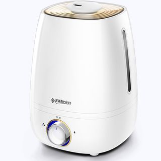 Meiling MH-158 4.5L Ultrasonic Humidifier/ Aroma Oil/ SG Plug/ 1 Year SG Warranty