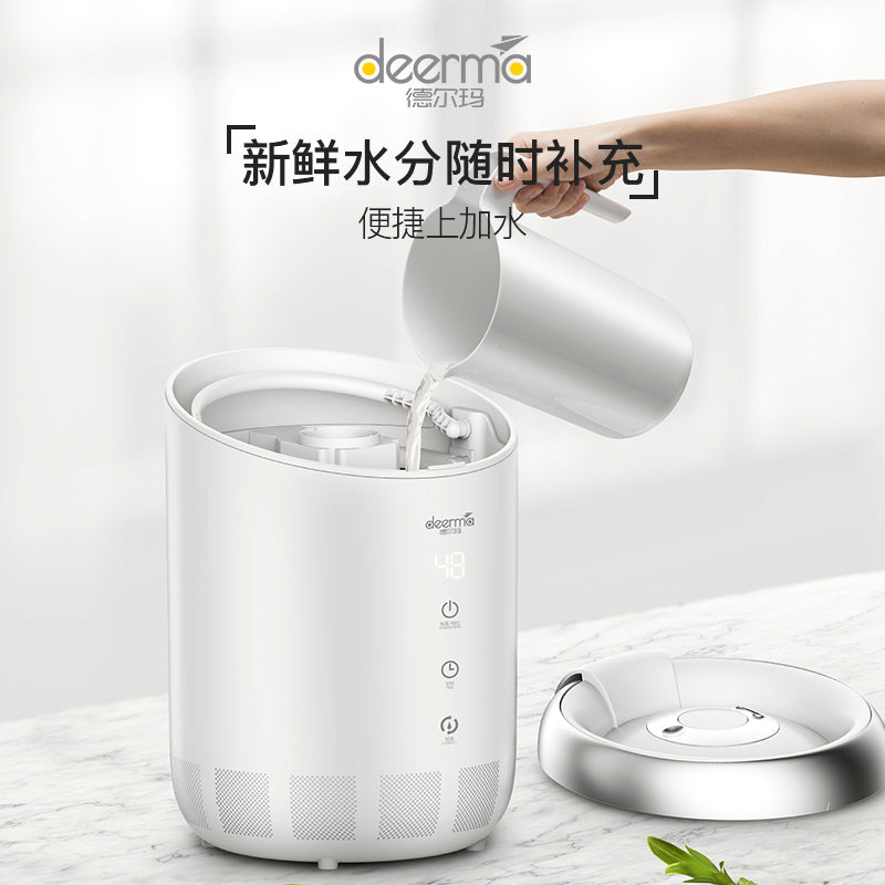 Deerma DEM-ST600S ULTRASONIC AIR HUMIDIFIER/Add Water from Top/ 4L LARGE CAPACITY/ AROMA DIFFUSER/ SG Plug/ Up to 12 Months SG Warranty
