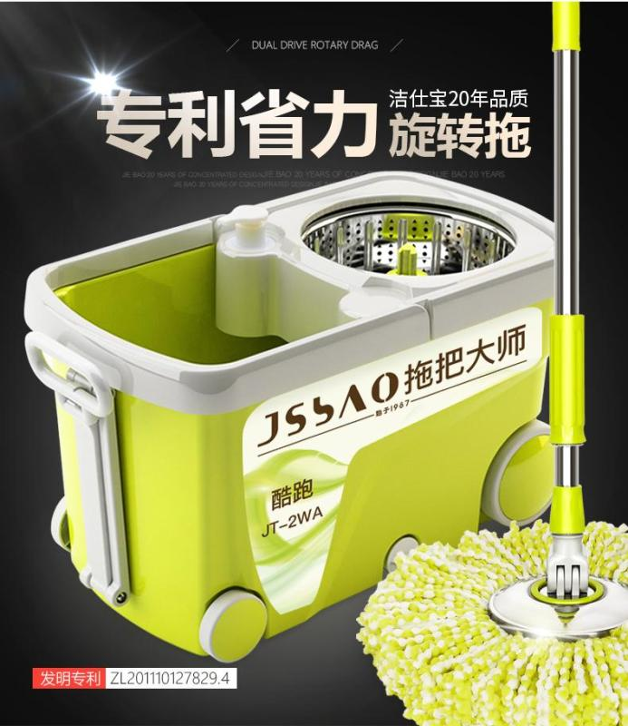 VALUESG Verified Quaity/Spin Mop/Magic Mop/ 4-wheel/2 Mop Heads Included/Premium Quality Exported to UK