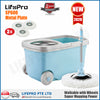 LIFEPRO SP600 Magic Mop/ Spin Mop/ Premium Quality/Metal Plate/ 3 Mop Heads Included