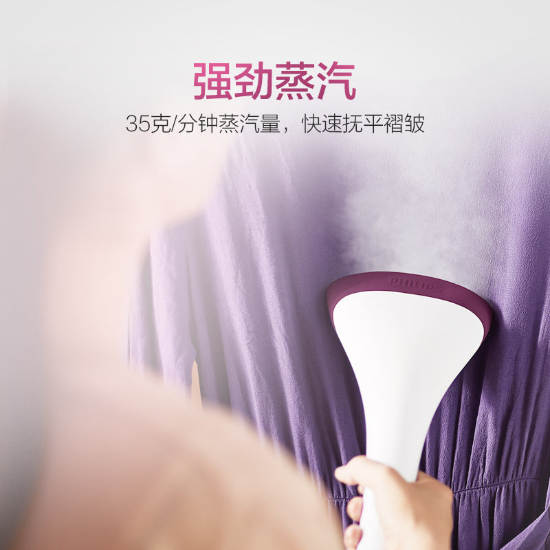 PHILIPS GC486 Easy Touch Garment Steamer/ Iron/ 1800W Three Power Levels/ 1.4L Water Tank/ SG Plug/ 2 Years SG Warranty