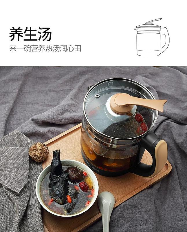 HYUNDAI/现代 QC-YS1652 1.6L Electric Healthy Teapot/ SG Plug/1 Year SG Warranty