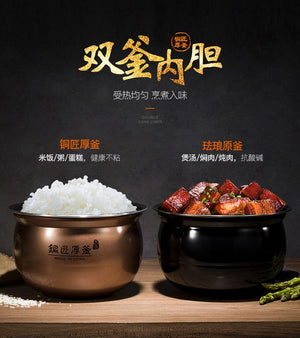 Joyoung 5L Electric Pressure Cooker/Rice Cooker/Dual Containers/SG Plug/1 Year Warranty