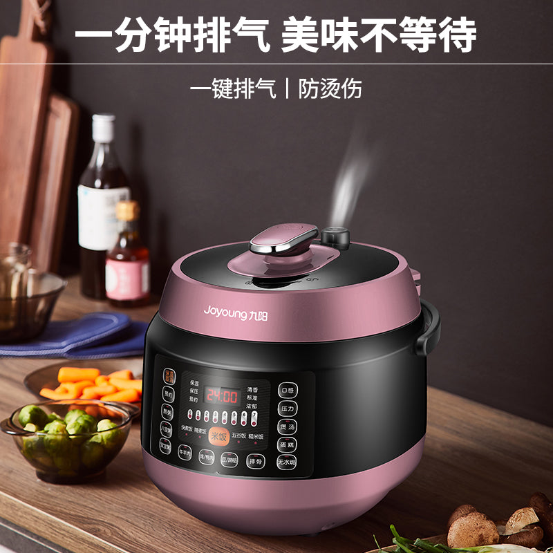 九阳/Joyoung JYY-50C3 5L Electric High Pressure Cooker/Rice Cooker/Dual Pots/ SG Plug/ 1 Year SG Warranty