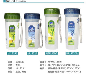 Free Gift No. 4 乐扣乐扣(lock&lock) Plastic Tea Bottle HPL935DB (580ml) Green Only
