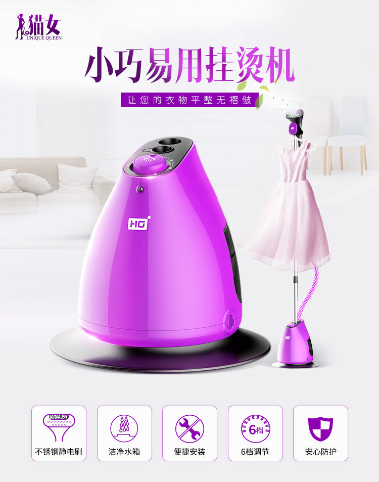 华光(HG)QY6950-L Garment Steamer/ Iron/ 1580W Six Power Levels/ SG Plug/ 1 Year SG Warranty