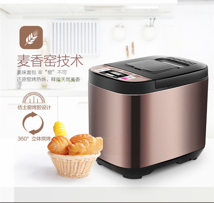 MIDEA ESC1510 1000g BREAD MAKER/Auto-Feeder Fortune Global 500 Brand/ SG Plug/ 1 Year SG Warranty