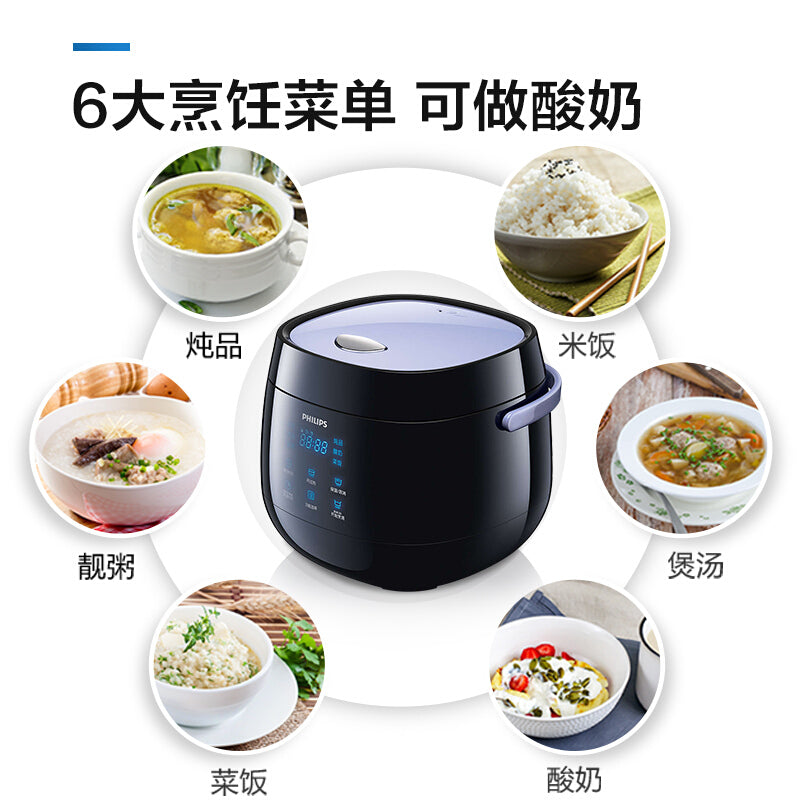 飞利浦/PHILIPS HD3060 2L (0.67L in SG Standard) Rice Cooker/ SG Plug/ 1 Year SG Warranty