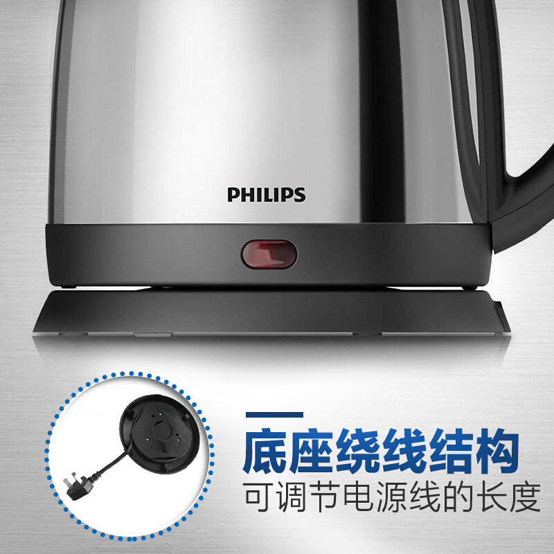 飞利浦/PHILIPS HD9306/03 1.5L Electric Kettle/ SG Plug/ 1 Year SG Warranty