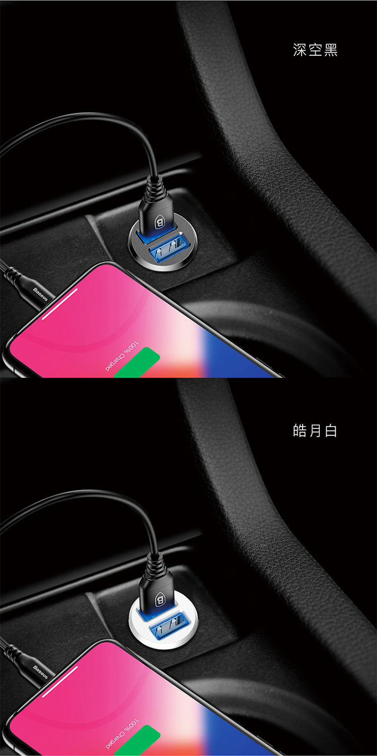 倍思/Baseus 3.1A Dual Ports/ USB Car Charger/ Mini Size/ 1 Year SG Warranty