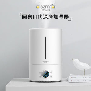 Deerma F628S 5L Ultrasonic Humidifier/ Aroma Oil/ Timer/ UV Light/ SG Plug/ 1 Year SG Warranty
