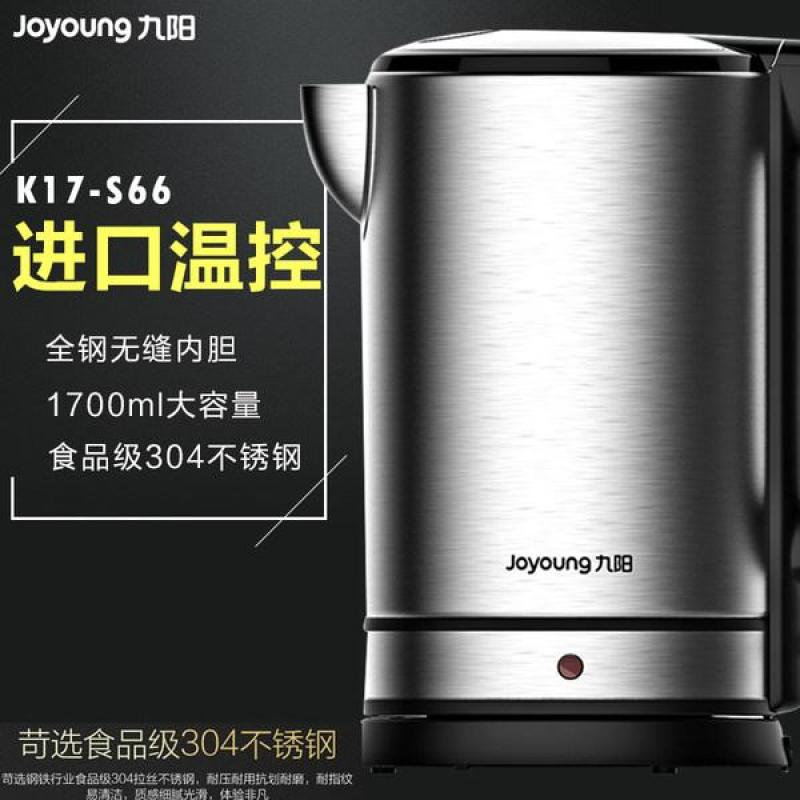 Joyoung K17-S66 Electric Kettle/ UK Thermostat/ 1800W High Power/ 1.7L Capacity/ SG Plug & 1 Year Warranty