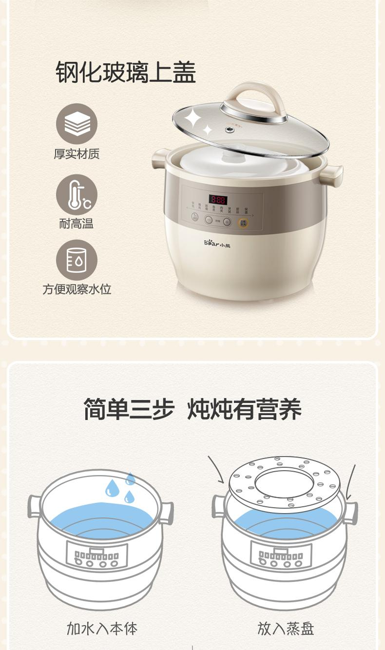 小熊/Bear DDZ-B45B2 4.5L 5 Pots (1×4.5L+4×0.5L) Slow Cooker/ SG Plug/ 1 Year SG Warranty