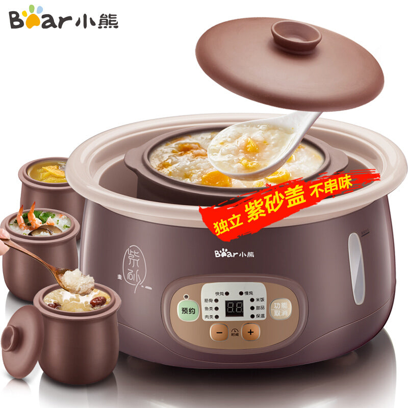 小熊/Bear DDZ-A25Z1 2.5L 4 Pots (1×2.5L+3×0.5L) Slow Cooker/Purple Sand/ SG Plug/ 1 Year SG Warranty