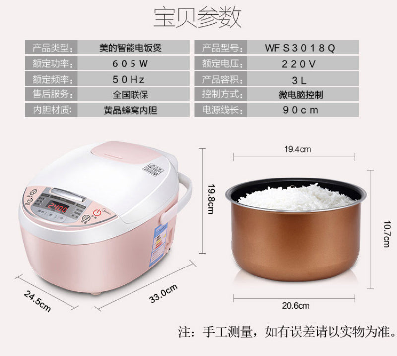 Midea MB-WFS3018Q 3L Genuine Capacity [1.2L in SG Standard] Smart Multi Rice Cooker/ SG Plug/ 1 Year SG Warranty