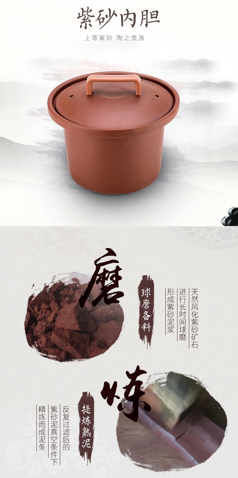 九阳/Joyoung JYZS-M3525 3.5L Single Pot/ Purple Sand/ Slow Cooker/ SG Plug/ 1 Year SG Warranty
