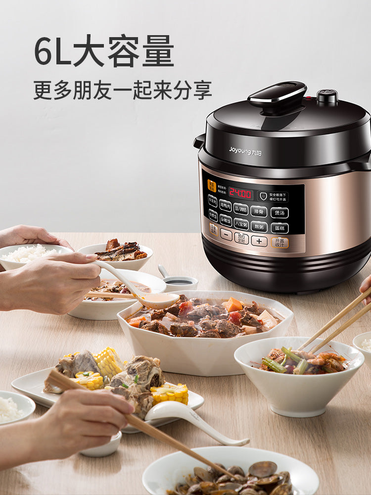 Joyoung Y-60C81 6L Electric High Pressure Cooker/Rice Cooker/Dual Pots/1 Year Warranty