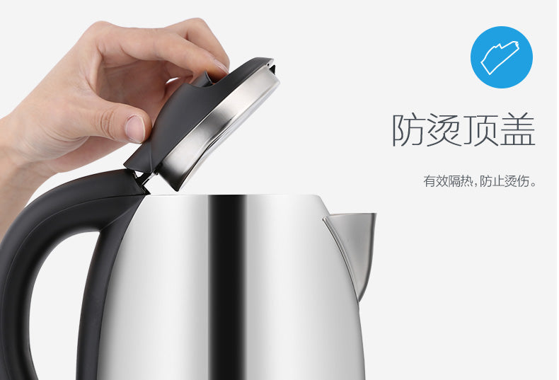 Joyoung/九阳 JYK-17C15 1.7L Electric Kettle/1800W High Power/ SG Plug/ 1 Year SG Warranty