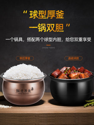 九阳/Joyoung Y-60C816 6L Electric High Pressure Cooker/Rice Cooker/Dual Pots/ SG Plug/ 1 Year SG Warranty
