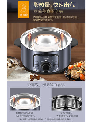 Midea/美的 MZ-ZG26Easy401 Electric Food Steamer/ 26CM/ 10L Capacity/ SG Warranty/ 1 Year SG Warranty