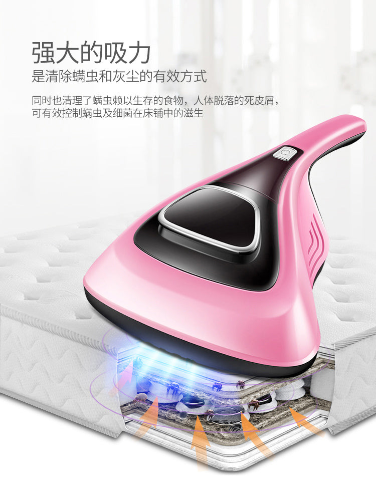 HanFuRen SC2905A UV Mite killer/ Anti Dust Bed Cleaner/ SG Plug/ 1 Year SG Warranty
