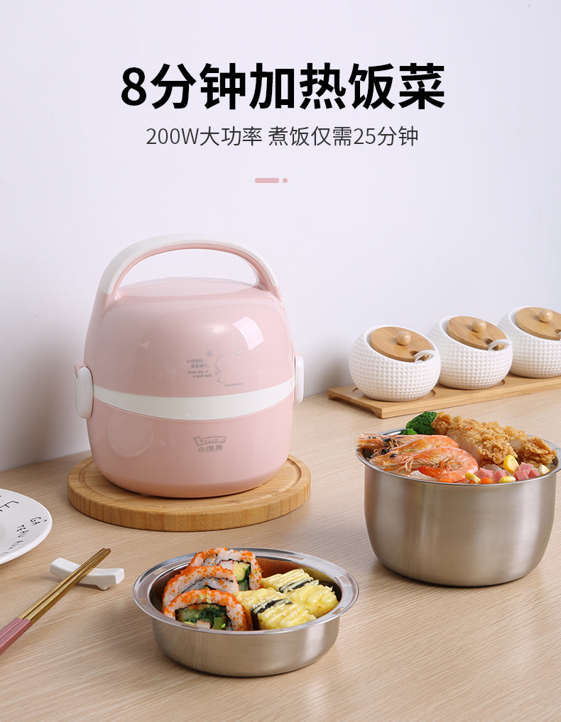 LOTOR HM-2013 1.3L Electric Lunch Box/ Mini Rice Cooker/ 1-Layer with 2 Bowls/ SG Plug/ English Manual/ 1 Year SG Warranty