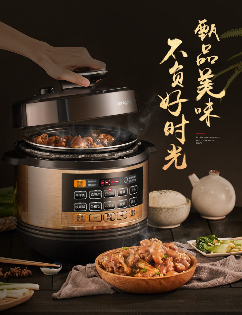 Joyoung Y-50C81 5L Electric High Pressure Cooker/Rice Cooker/Dual Pots/SG Plug/ 1 Year SG Warranty