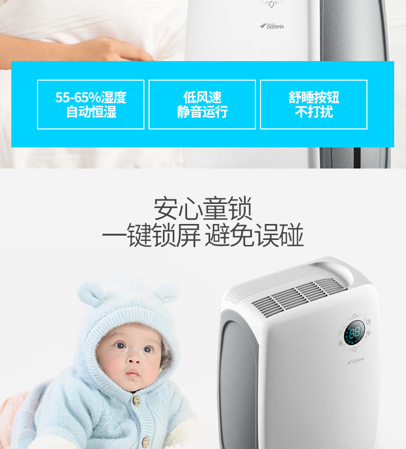 Deerma DT20C Dehumidifier/ 20L/ Day Dehumidification/ Remote Control/ SG Plug/ 1 Year SG Warranty