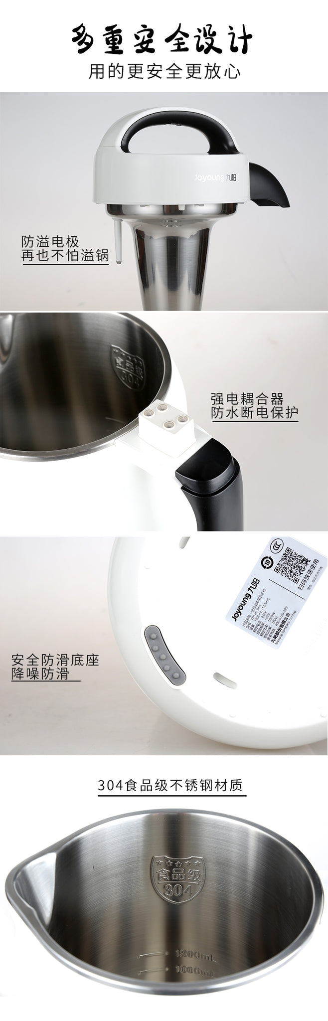 Joyoung/九阳 DJ12E-D61 1.2L Soybean Maker/ Automatic/ Multi-function/ Intelligent/SG Plug/ 1 Year SG Warranty