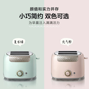 小熊/Bear DSL-601 Light Green Toaster/ 6 Power Levels/ SG Plug/ 1 Year SG Warranty