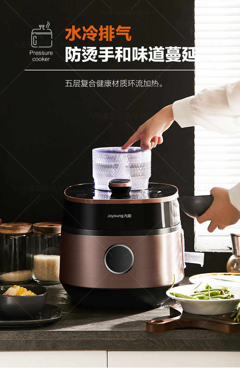 九阳/Joyoung Y-50K81 5L Electric Pressure Cooker /Water Cool/ Dual Pots/SG Plug/ 1 Year SG Warranty