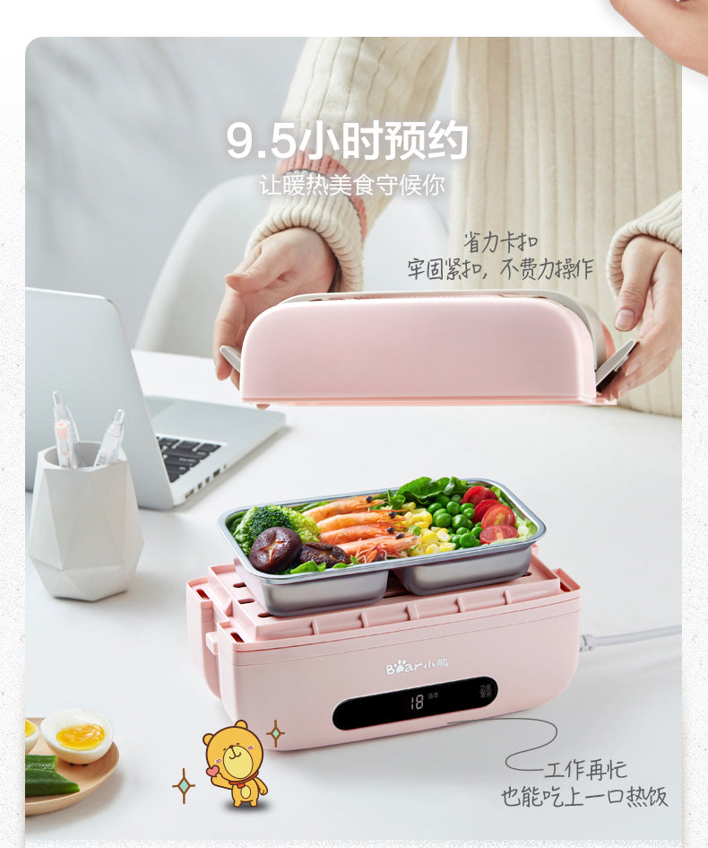 Bear DFH-B10T6 1L Electric Lunch Box/ Mini Rice Cooker/ 2-Layer with 2 Bowls/ SG Plug/ Timer/ English Manual/ 1 Year SG Warranty